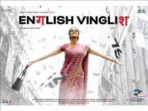 Gustakh dilShilpa Rao Full Song English Vinglish
