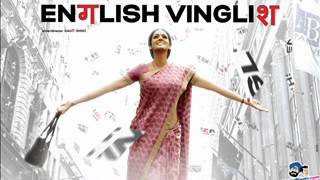 Gustakh dil   Shilpa Rao Full Song English Vinglish