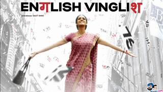 Gustakh dil   Shilpa Rao Full Song English Vinglish