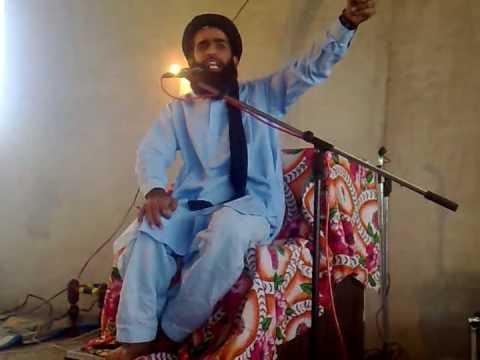 Speech By Hazrat Allama Molana Farooq Ul Hassan Qadri (Part 2 of 6)