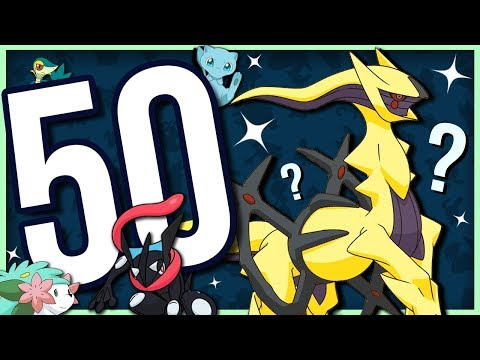 50 Shinies to