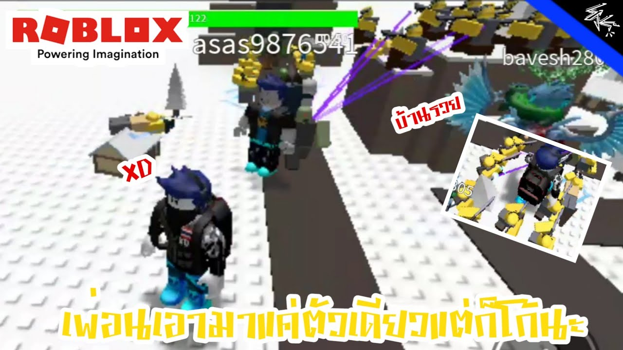 Roblox Tower Defense Simulator:คลิปแอบอัดep2