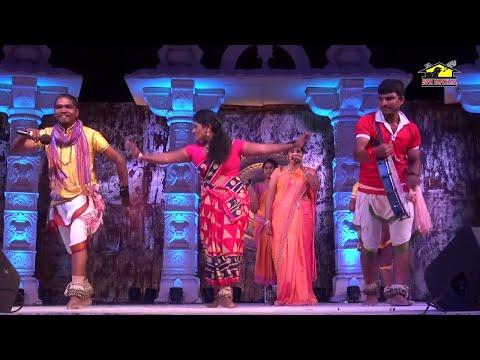 Relare Rela Team Vayilla Bachchalla Kura || Telugu Folk Songs || Musichouse27