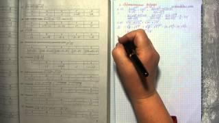 Тема 5. Ірраціональні вирази. Приклади розв'язування задач 3. Підготовка до ЗНО з математики
