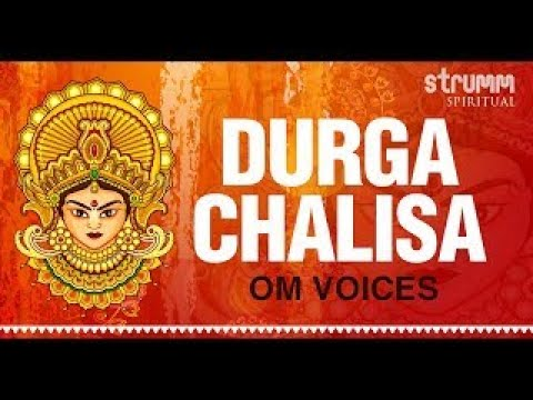 Durga Chalisa   Om Voices   With Full Lyrics And Meaning   40 Verses On Devi