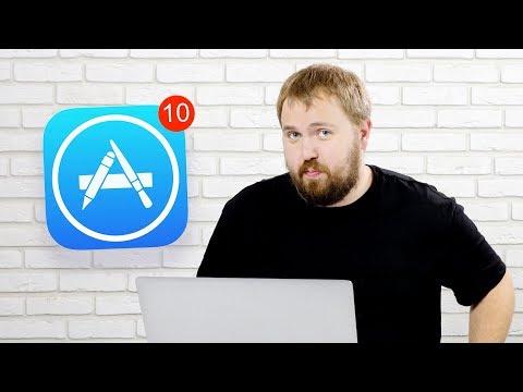 TOP-10 приложений всех времен - App Store 10 лет! - Популярные видеоролики!