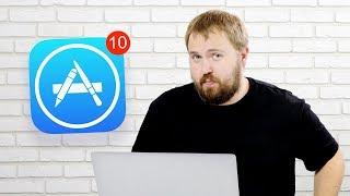 TOP-10 додатків всіх часів - App Store 10 років!