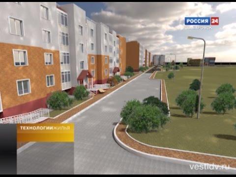 Технологии жилья. Квартиры эконом-класса
