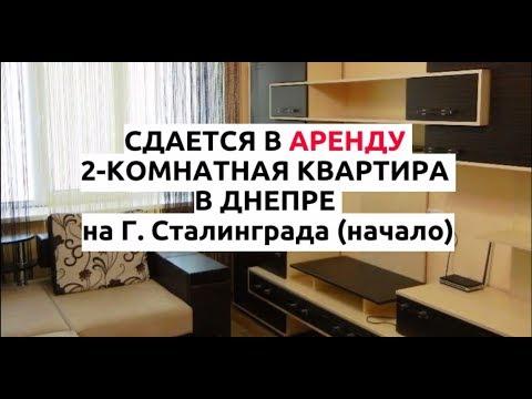 ванная комната. Интерьер, мебель и оформление №19 - YouTube