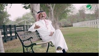 Abade Al Johar ... Ya Helwati - Video Clip | عبادي الجوهر ... يا حلوتي - فيديو كليب