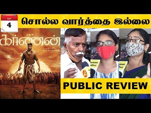 Dhanush-க்கு கோரிக்கை வைத்த முதியவர்! - Karnan Public Review Day 4 | Dhanush | Mari Selvaraj