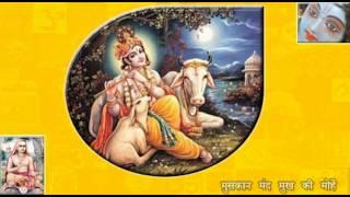 krishnam sharanam: shri krishna stuti (कृष्णं शरणं: श्री कृष्ण स्तुति)