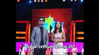 Take Me Out Thailand S6 ep.22 ปุ๊-แม่น 4/4 (2 ส.ค.57)