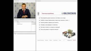 Сергей Масягин. Видеоурок 1