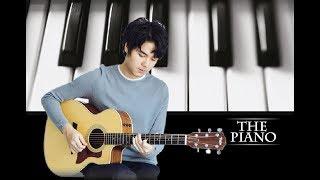 ก่อนฤดูฝน | The TOYS | Cover by The Piano