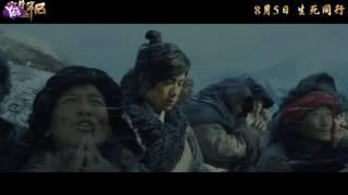 【4年前】南派三叔贊電影《盜墓筆記》:看片時差點哭出來