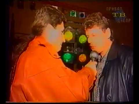 Сектор газа Интервью Днепр (1996)