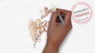Как нарисовать лошадь простым карандашом(как нарисовать лошадь, как нарисовать лошадь поэтапно, как нарисовать карандашом лошадь, как нарисовать..., 2014-08-07T05:38:21.000Z)
