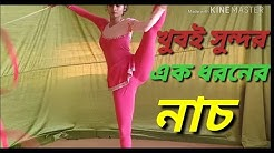 Red Ribbon Dance || West Bengal Women.