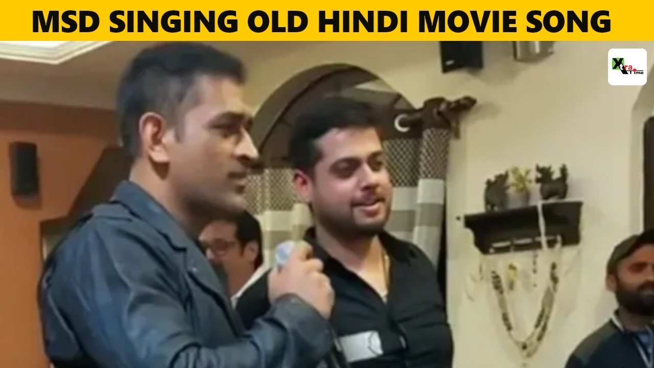 Viral Video Ms Dhoni Sings Old Hindi Movie Song With Friends Youtube To guys we might think john is a big player but if he is friends with a ton of girls, they will most likely refer to him as a sweetheart. viral video ms dhoni sings old hindi movie song with friends