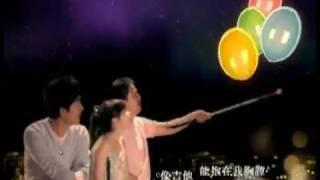 Richie Jen 任賢齊《指揮家》MV Mp3