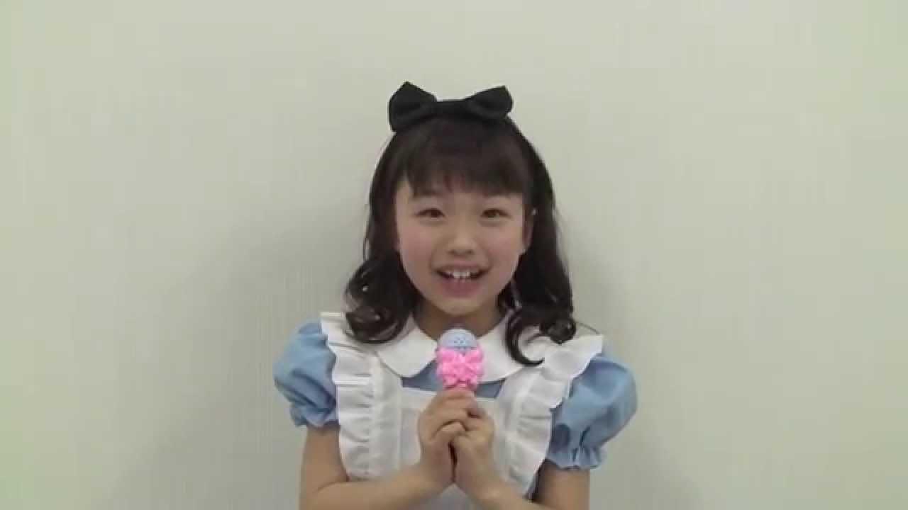 山田美紅羽 ベリーベリーライブ2...
