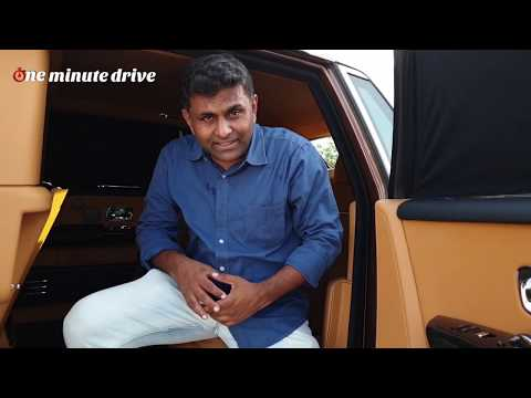 Rolls-Royce Phantom VIII with Privacy Suite Review | One Minute Drive