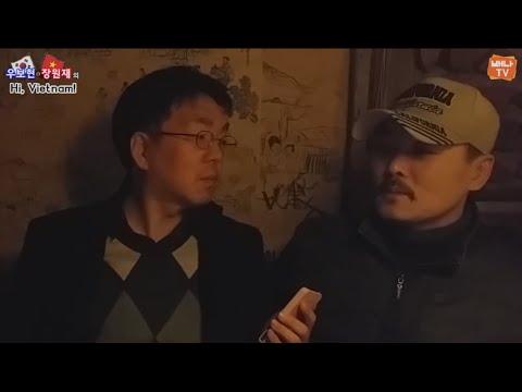 [우보현의 Hi Vietnam] 8회 '베트남에서 사업으로 성공하는 방법 (Method business is successfully in Vietnam)' 편