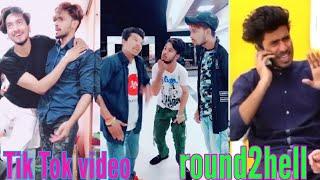 Tik Tok video / round2hell comedy video in Tik Tok \ tiktok funny video || r2h