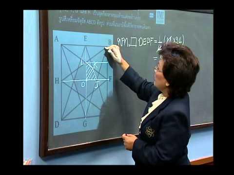 เฉลยข้อสอบ TME คณิตศาสตร์ ปี 2553 ชั้น ป.6 ข้อที่ 25