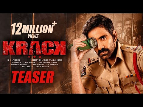 Krack Movie Teaser | Ravi Teja , Shruti Hassan | Gopichand Malineni