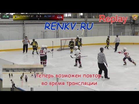 16.11.19. теперь возможен повтор во время трансляции Renkv