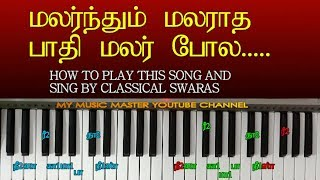 TAMIL FILM SONG KEYBOARD NOTES/COVER