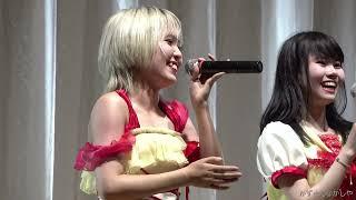 【4K】ミルクセーキ TAQUA1周年記念イベント 2日目 撮影エリアの制限で...