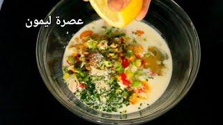 اكلات رمضانيه ???? سهله و سريعه التحضير وصفات رمضان سهلة ومختصرة ✔️