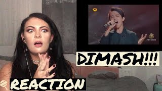 Dimash Kuadaibergen Sos Performance + Bts Irish Girl Reaction//loly