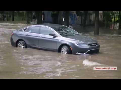 Видео Новости-N: В Николаеве после дождя дорогое авто застрял в луже