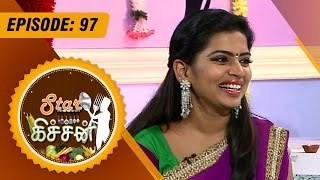 Star Kitchen – | (06/11/2015) Actress Akila Special Cooking – [Epi-98]