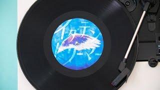 【XFD】みやかわくん メジャー1stシングル「イダテンドリーマー 」