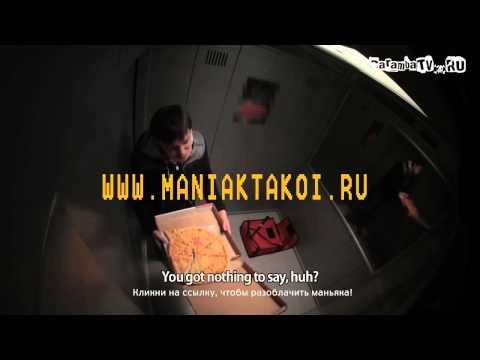 www maniaktakoi ru видео