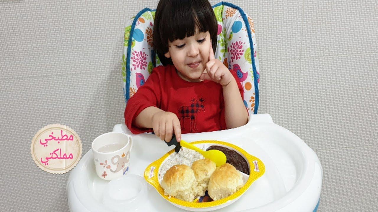4 وجبات صحية ويحبها الأطفال من عمر سنة الى اربع سنوات Youtube
