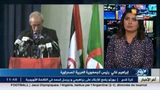 كلمة رئيس الجمهورية العربية الصحراوية ابراهيم غالي