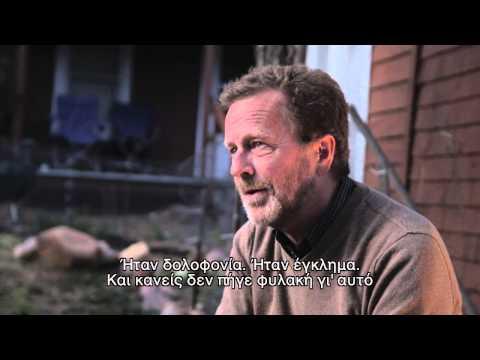 Palikari ― Louis Tikas and the Ludlow massacre