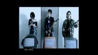 楊乃文 Naiwen Yang - 【電視機】[Official Music Video]