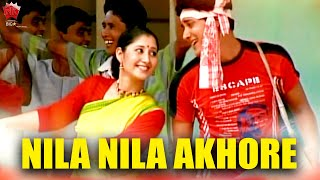 NILA NILA AKHORE | JAANMONI 2007 | ASSAMESE MUSIC VIDEO | GOLDEN COLLECTION OF ZUBEEN GARG | BIHU