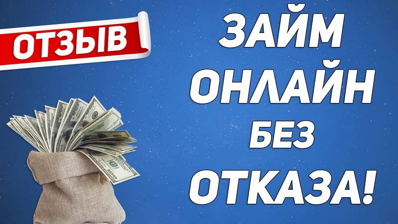 мфо украины плохая кредитная история