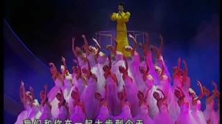 Peng Liyuan 彭丽媛 - 高歌向明天