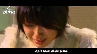 اغنية مسلسل انت جميلة مترجمة