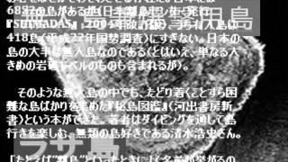 9月12日(土)11時38分配信 島ライター 有川美紀子 BGM:フリーBGM・効果...