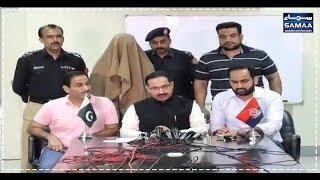 Do Darya Firing Case   SAMAA TV   05 December 2017